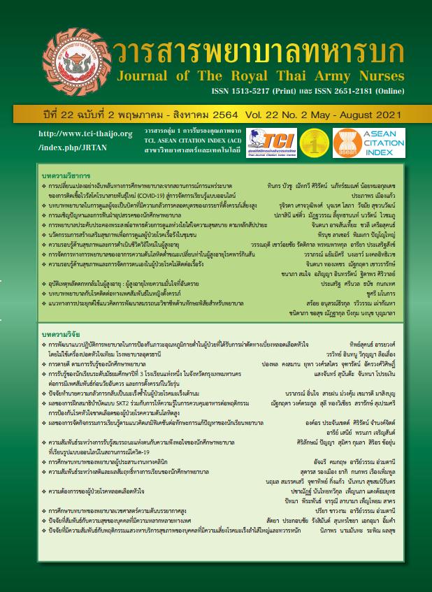 cover-vol22no2