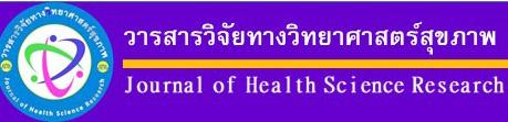 ่่่Journal of Health Science Research